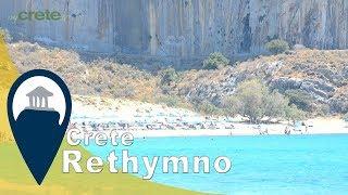 Crete | Plakias Village