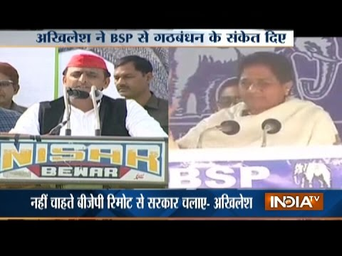 India TV News: Aaj Ki Pehli Khabar | 10th March, 2017 - India TV