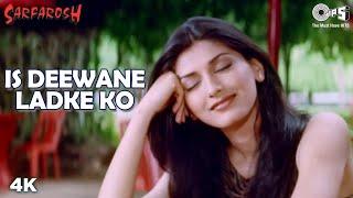 Is Deewane Ladke Ko | Aamir Khan | Sonali Bendre | Alka Yagnik | Sarfarosh Movie | 90s Popular Song