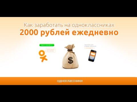Как заработкть деньги в интернете