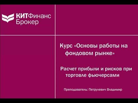 Как быстро заработать два миллиона рублей