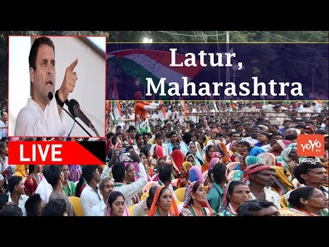 Congress Rahul Gandhi Live : Rahul Gandhi addresses a public meeting in Latur, Maharashtra