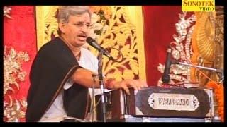 Bando Guru Pad || गुरु वंदना || Sunder Kand 5 || Sri Ajay Yagnik ji ||