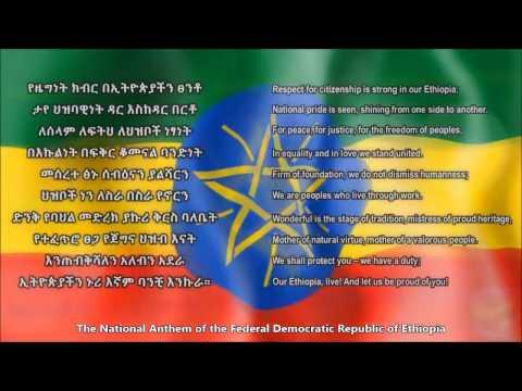 Song ethiopian mp3 christian 20+ Best