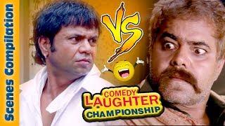Rajpal Yadav Comedy Scenes Vs  Sanjay Mishra Comedy Scenes {HD} - 4 - Comedy Laughter Championship