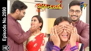 Manasu Mamata   9th May 2019   Full Episode No 2590   ETV Telugu