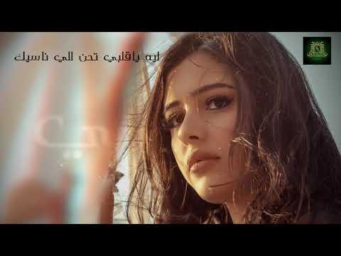 بشويش يا قلبى cover