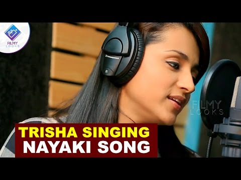 Trisha Singing Bayam Song For Nayaki Movie | Full Video Song | Director Govi | Raghu Kunche |