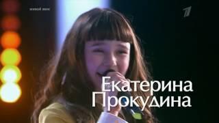 В  Кожемякина, Е  Малевская и Е  Прокудина Леди совершенство   Поединки   Голос