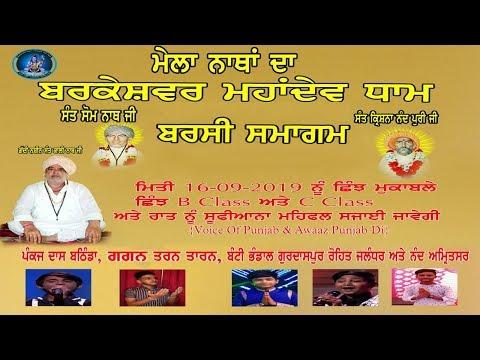 Live Kushti Dangal Aima Jattan C & B Class
