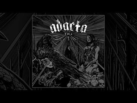 Adacta - ADACTA - Sam za seba (Tma, 2015)
