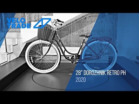 """Велосипед 28"""" Dorozhnik RETRO планет. 2020: video"""