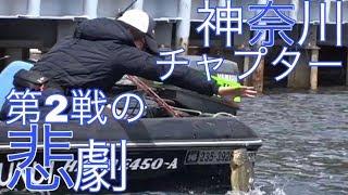 NBCチャプター神奈川 Go!Go!NBC!