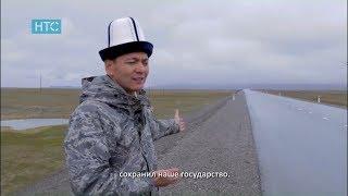 Өмүрбек Бабанов ачык-айкын // Даректүү тасма // НТС - Кыргызстан