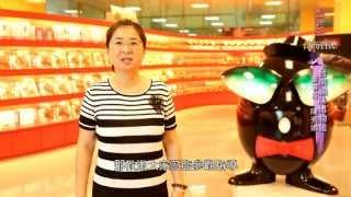 【輕鬆FUN旅行】台灣滷味博物館 - 第一座台灣滷味博物館 隨手可得的安心味