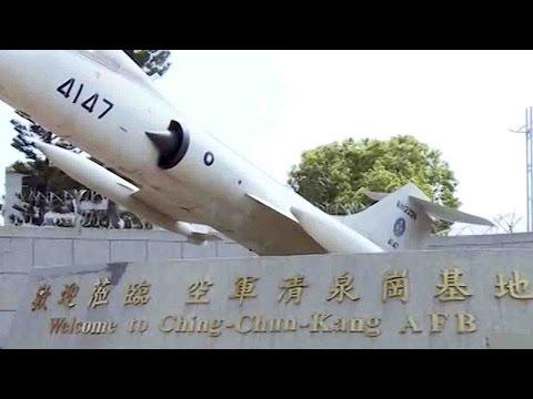Drug tests at Taiwan air base after white powder found