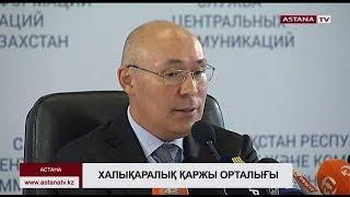 """Астана"""" халықаралық қаржы орталығы алаңына 42 компания қатысушы ретінде тіркелді"""