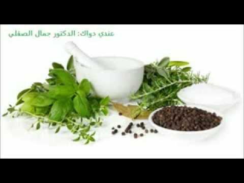 Comme traiter le microorganisme végétal de longle metronidazolom