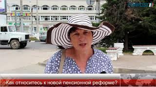 Что севастопольцы думают о повышении пенсионного возраста в России