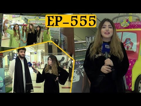 Bhoojo To Jeeto - Entertainment Show With Aleena Lodhi Haroon at Amanah Mall