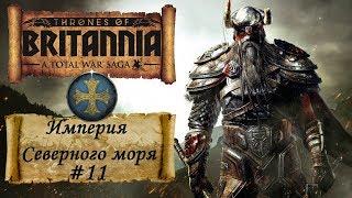 Total War Saga Thrones of Britannia. Часть 11. Война с Норманами.