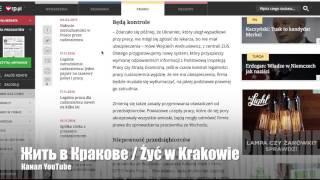 #575 Новые правила трудоустройства украинцев в Польше. Снова.