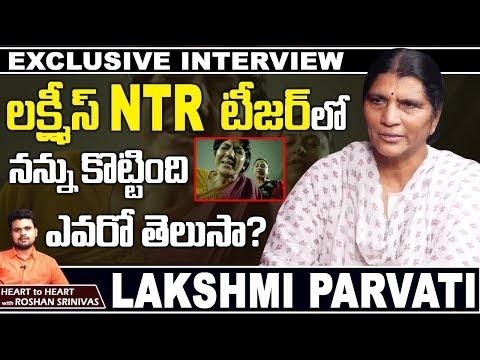 Lakshmi Parvathi About NTR Mahanayakudu
