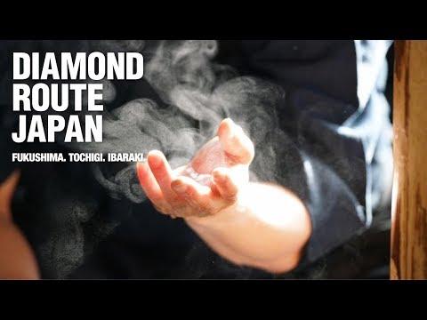 Diamond Route Japan: History. Discover the Living Samurai Spirit.