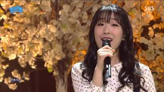 YESUNG (Super Junior) & CHEEZE (Dalchong) - Spring In Me