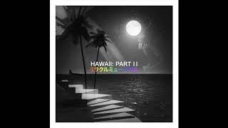 Hawaii Part II - Full album - ミラクルミュージカル