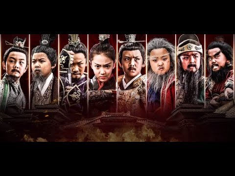 Epic Kids Action Movie - Three Kingdoms(2017) - Official Trailer