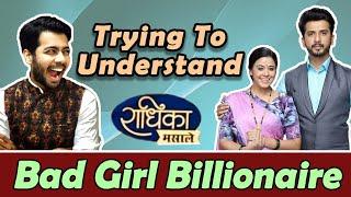 Trying to understand EP 11 | Radhika Masale | Sushant Ghadge