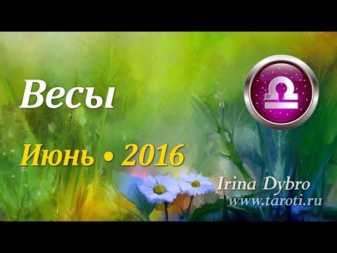 Гороскоп дева на 2017 год для мужчин
