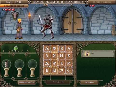 Герои меча и магии 5 колесо умений в игре