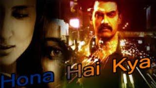 Na mai Jaanu Na Tu Jane Song Lyrics   Talaash   - YouTube