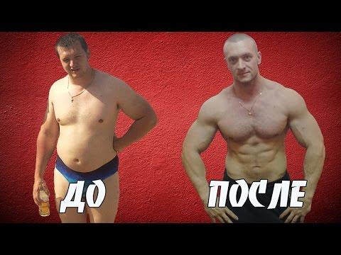 От каких продуктов похудеть