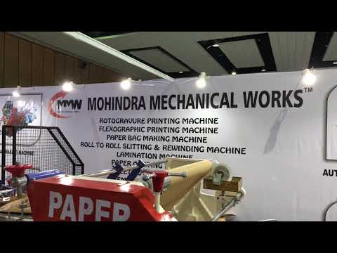 Automatic Paper Carry Bag Making Machine