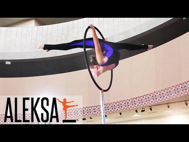 Танец на воздушном кольце - воздушная гимнастика и акробатика. Маковенко София, ученица ALEKSA