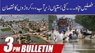 3pm News Bulletin   23 July 2021   Rohi