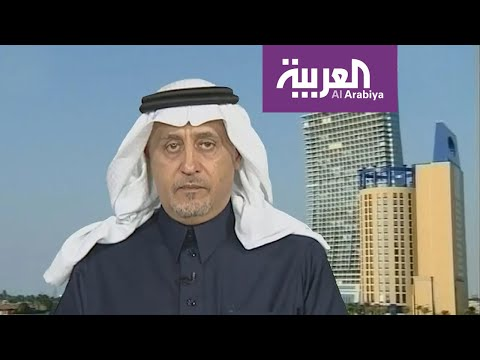 العرب اليوم - شاهد: السعودية تعرض خططها لاستضافة قمة العشرين في