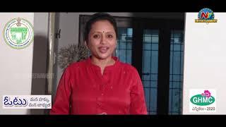 Celebrities About GHMC Elections 2020 | Nagarjuna | Vijay Devarakonda | Suma | NTV Entertainment