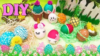 9 идей оригинальных Пасхальных яиц.