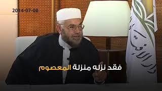 فيديو مميز / التعصب لشيخ معين
