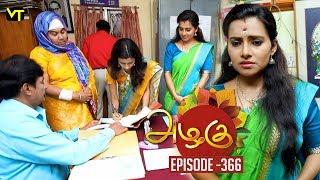 Azhagu - Tamil Serial   அழகு   Episode 366   Sun TV Serials   04 Feb 2019   Revathy   VisionTime
