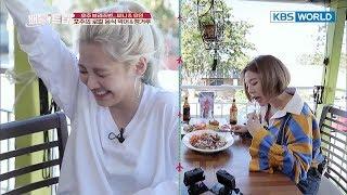 Battle Trip | 배틀트립 – Ep.71 : Sunny and Hyoyeon's Brisburning Tour [ENG/THAI/2017.10.22]