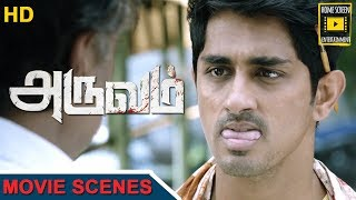 Aruvam Tamil Movie | Siddharth Best Scenes | Catherine Tresa | Sathish | Aadukalam Naren | Siddharth