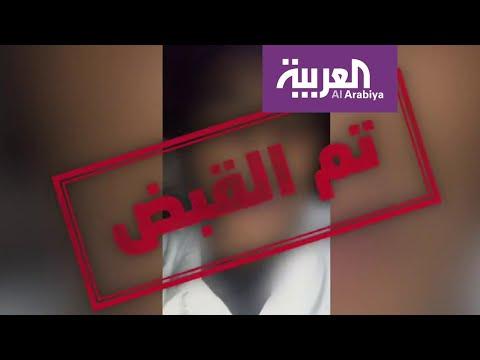 العرب اليوم - شاهد: السعودية تقبض على ناشري صور ومقاطع مخالفات منع التجول بسبب