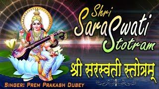 Beautiful Shree Saraswati Stotram