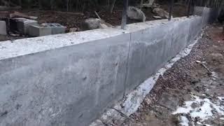 Подпорная стенка .Ленточный фундамент под забор !