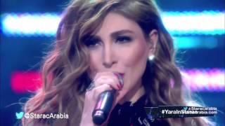 تحميل و مشاهدة يارا و حنان الخضر - يا ريت - البرايم 6 ستار اكاديمي 11 MP3